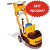 Машина мозаично-шлифовальная GM-122 СПЛИТСТОУН