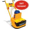 Машина мозаично-шлифовальная GM-245 СПЛИТСТОУН